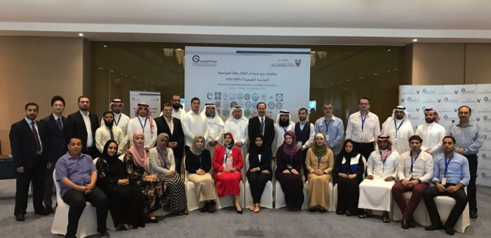 International Training in Bahrain. The Final stage before obtaining accreditation.