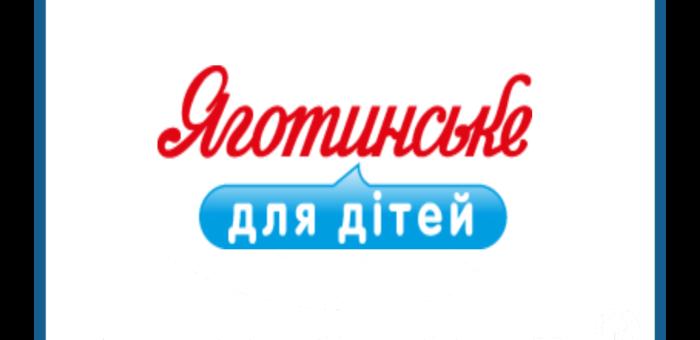 Yagotinskе for children