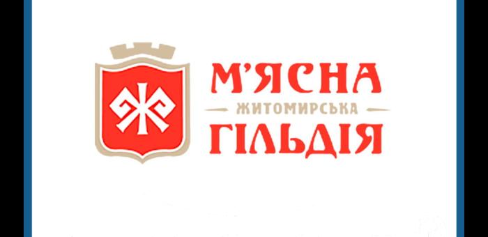 Zhytomyr Meat Processing Plant