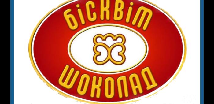 Kharkiv Biscuit Factory